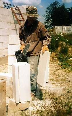 Изготовление узких блоков