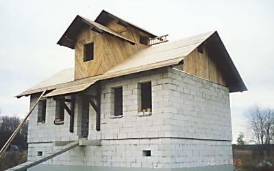 Дом под крышей