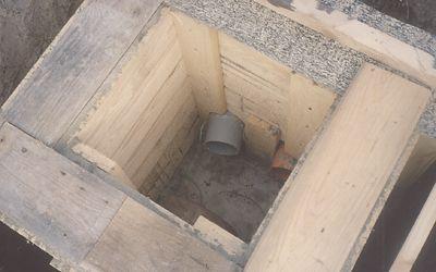 Укрытый бетон